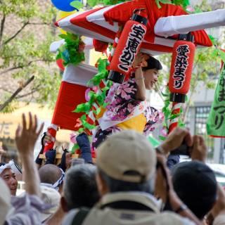Aizen Festival
