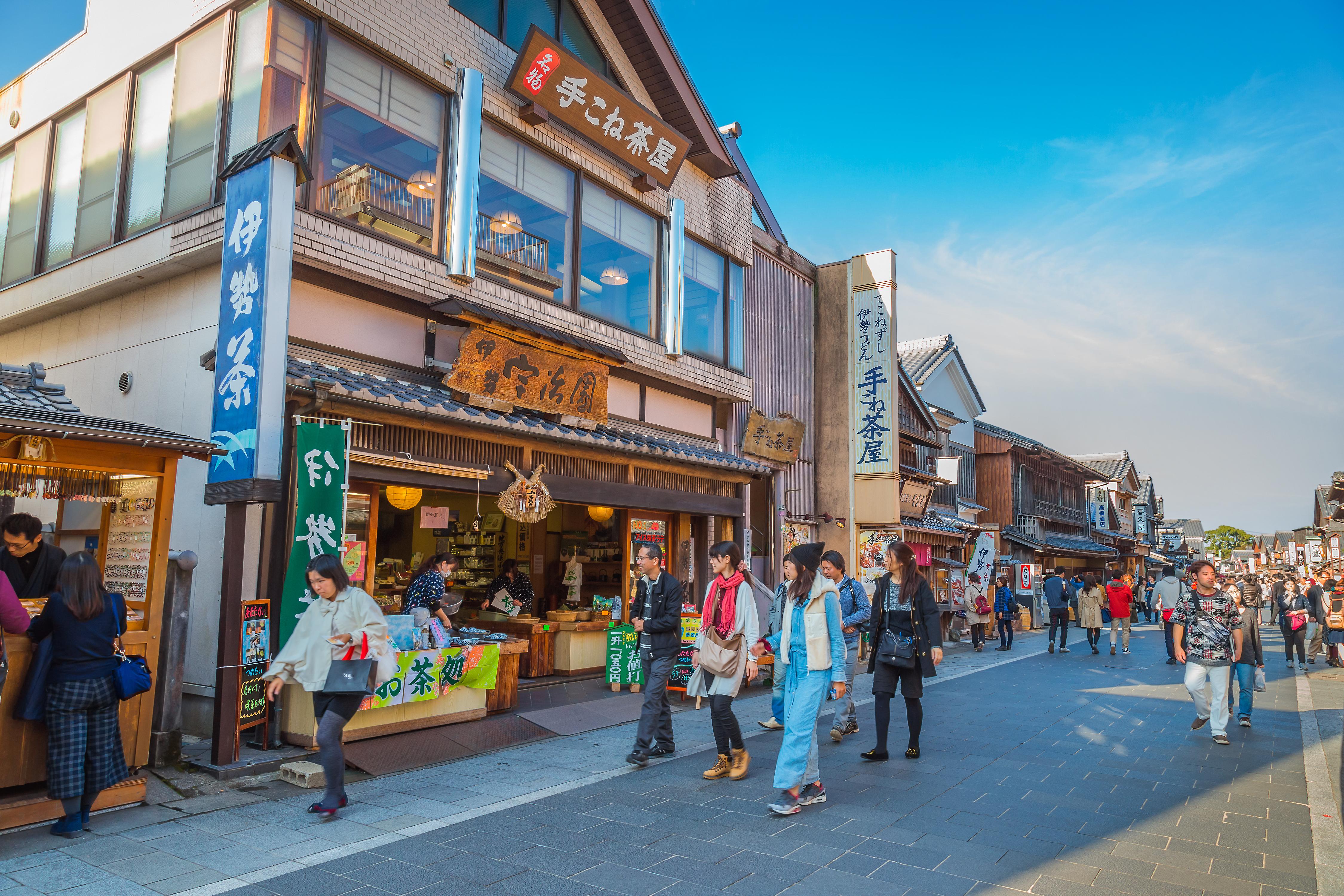 Oharaimachi Street