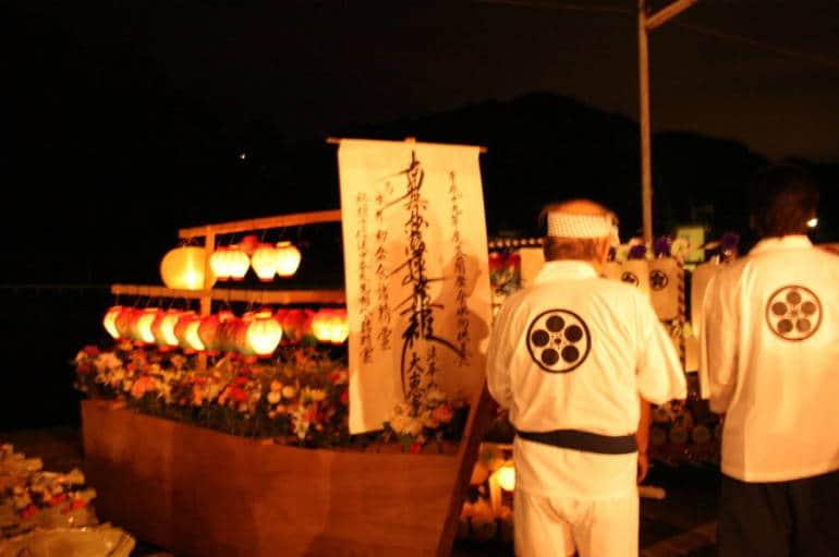 Shoro Nagashi Nagasaki