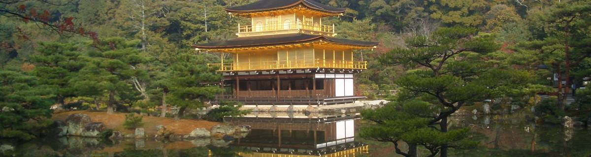Kyoto Picked as World's Number 1 City by Travel + Leisure Mag