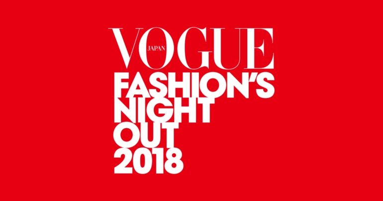 Vogue Fashion Night Out