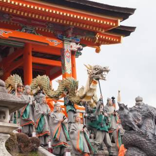 Kiyomizu Temple Seiryu-e Dragon Festival (Autumn)