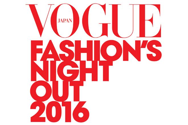 Osaka Fashion night out 2016