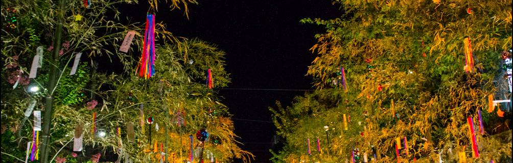 Celebrating the REAL Tanabata in Kyoto