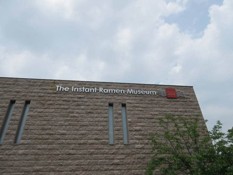 A picture of the outside of the Instant Ramen Museum