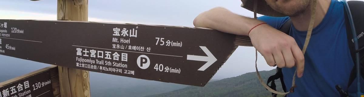 Sea to Summit: Epic Mt. Fuji Climb