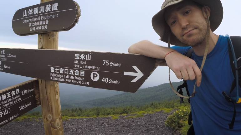 Climbing Mount Fuji Sea to Summit 16