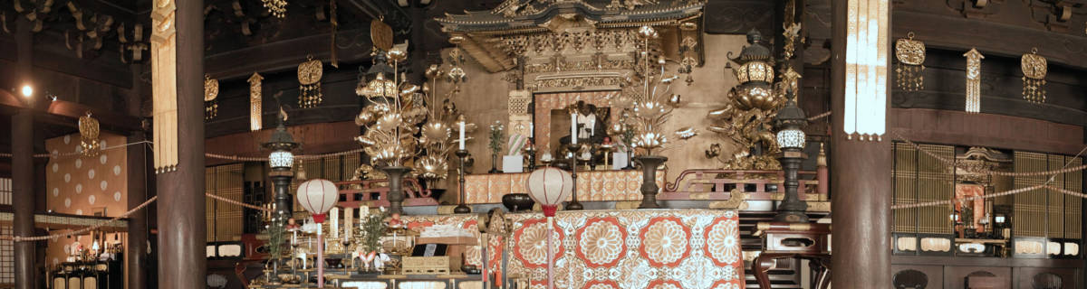 Hyakumanben Chion-ji Temple