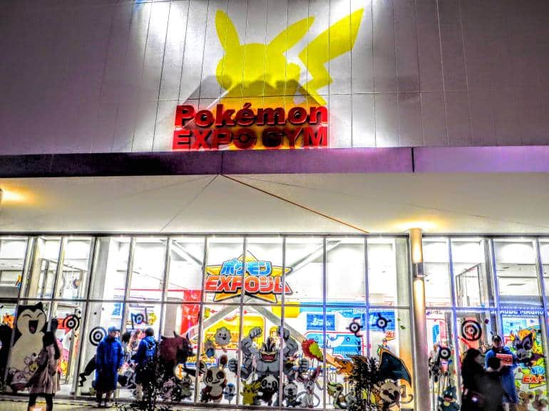Pokemon Gym Osaka - things to do in osaka