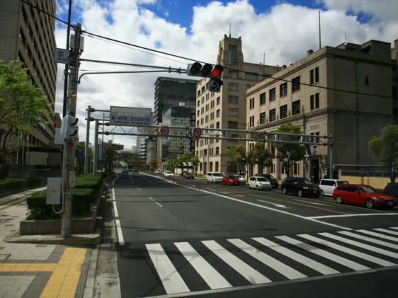 Kobe Foreign Settlement