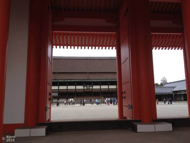 Kyoto_Imperial_Palace (2)