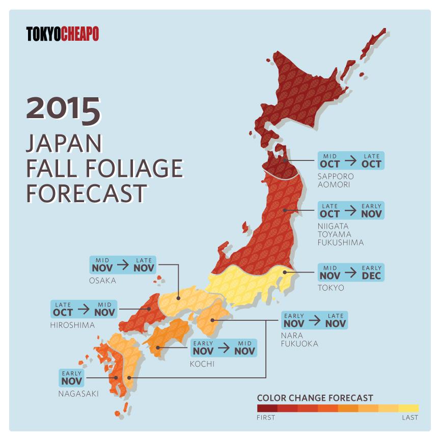Fukuoka Guide Japan Cheapo