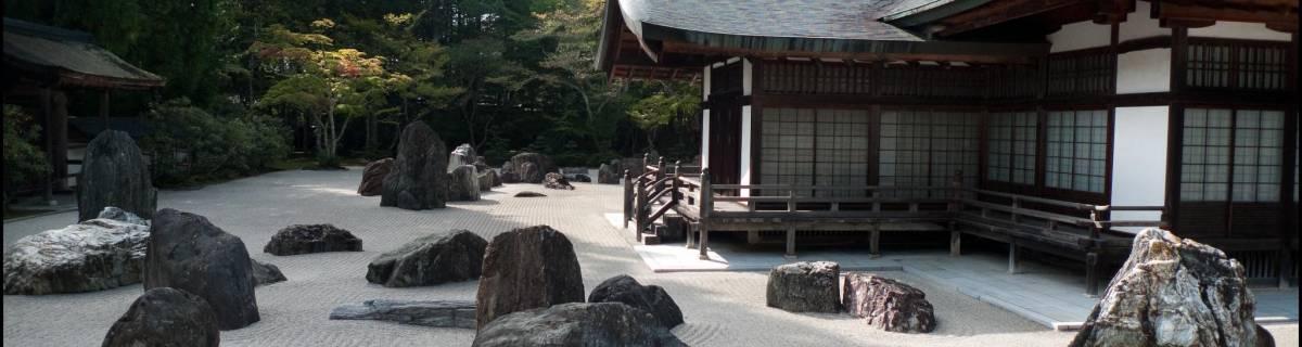 Wakayama Guide