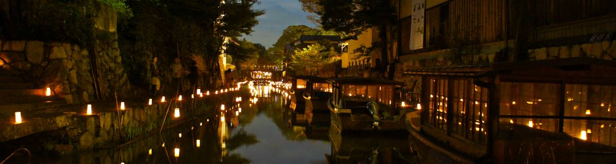 Omihachiman: Lake Biwa's Miniature Venice