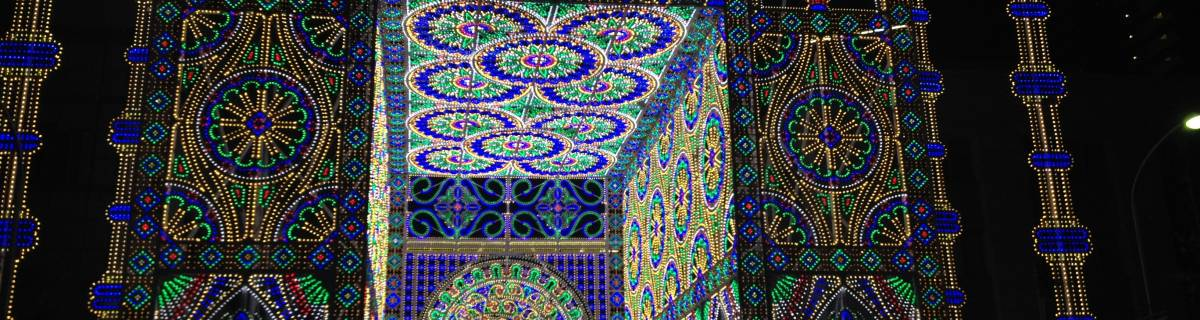 Kobe Luminarie: Winter's City of Light