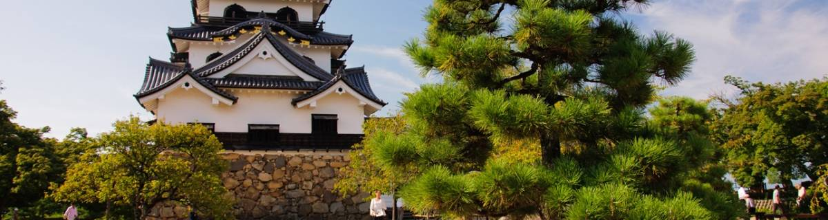 Hikone Castle: One of Only Twelve
