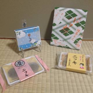 Souvenir Sweets: The Grand Kyoto Yatsuhashi Tasting Contest