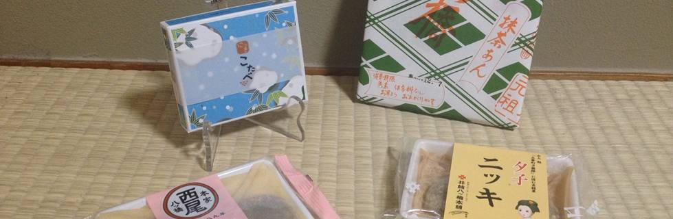 Souvenir Sweets: The Grand Kyoto Yatsuhashi Tasting Contest