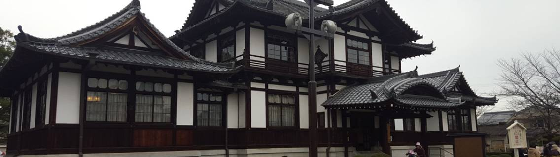 The Overlooked Edo-Period Town of Imaicho