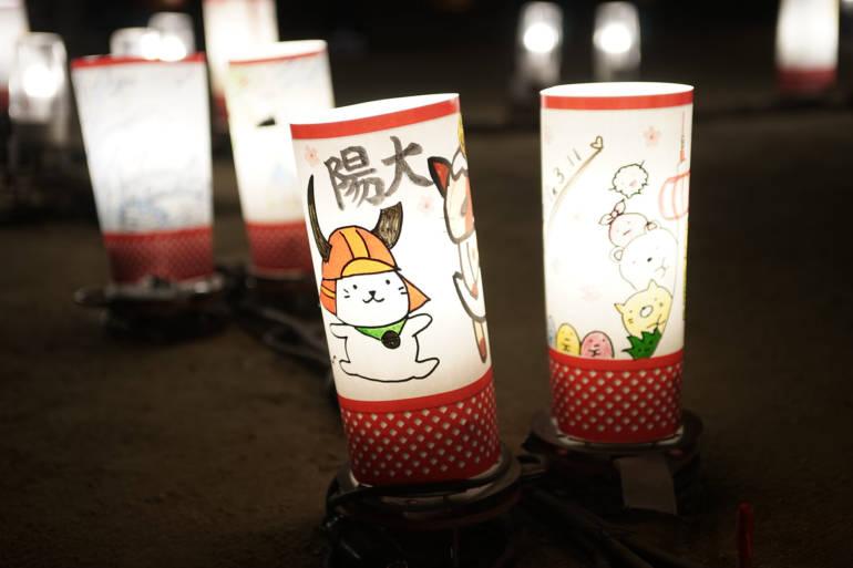 Higashiyama Hanatoura Lanterns