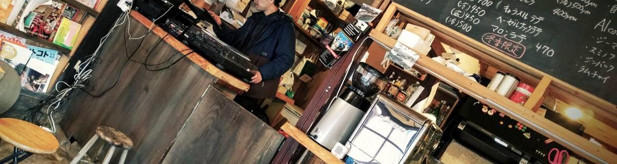 Chaider Cafe (チャイだー)