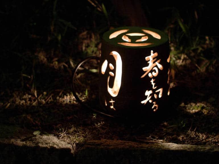 Higashiyama Hanatouro Lanterns