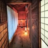 Takimi House