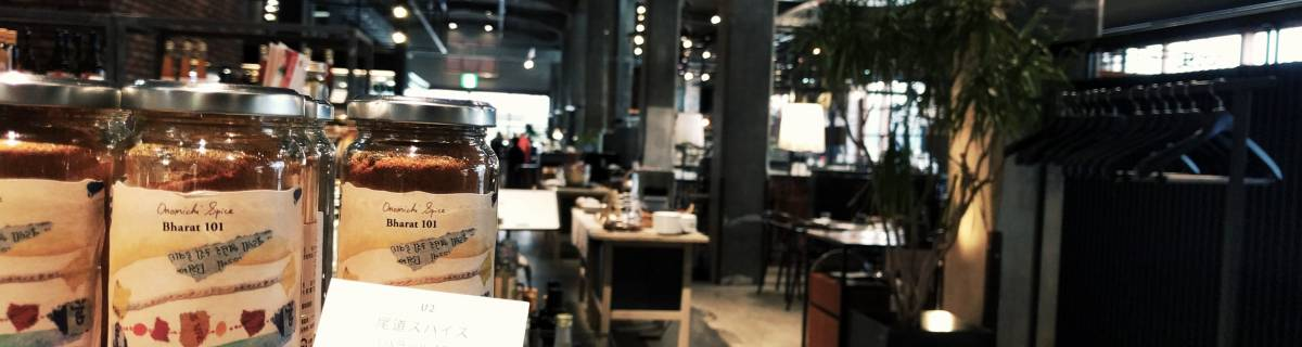 Onomichi U2 / Yard Cafe