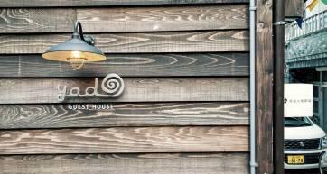 yado guesthouse exterior