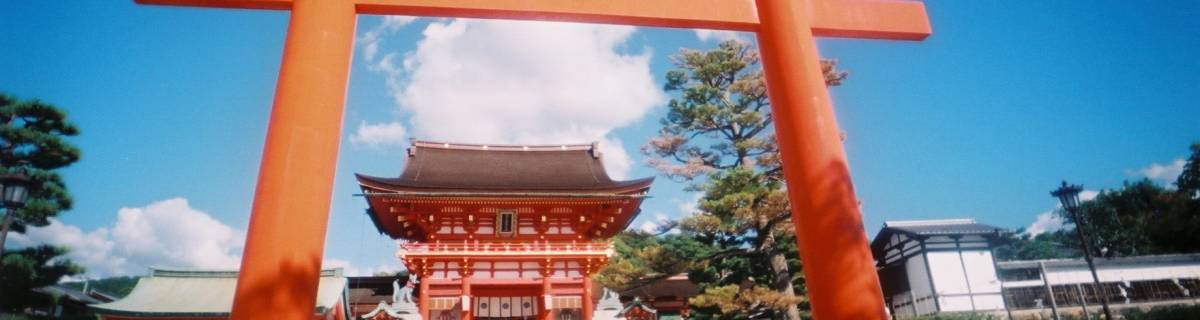 Cheap Temple-Hopping in Kyoto? Go Shrine-Hopping Instead