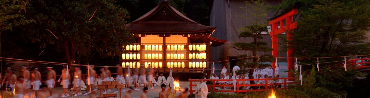 Summer's Final Struggle: Shimogamo's Yatori-no Shinji Festival