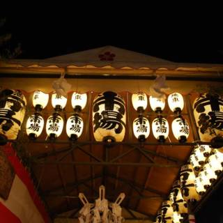 Ono-Hiyoshi Shrine Sanno Festival