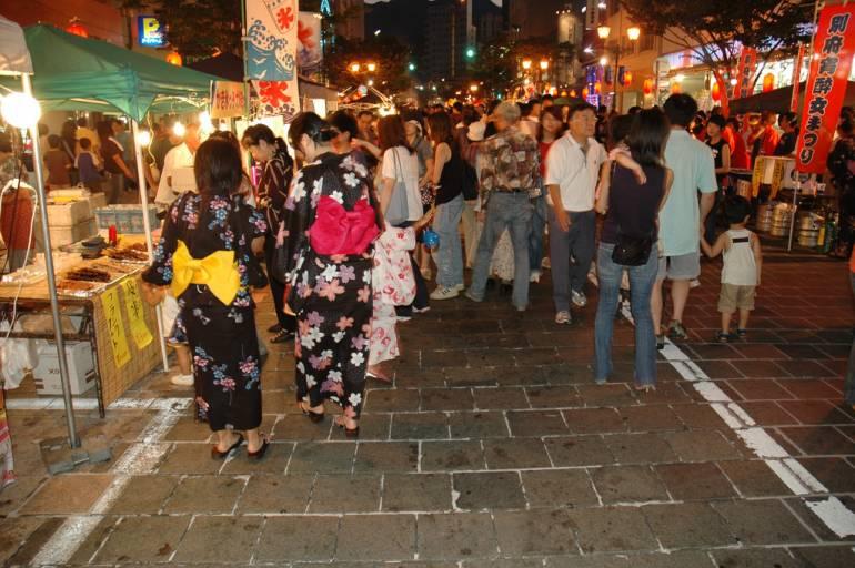 Beppu Fire Sea Festival