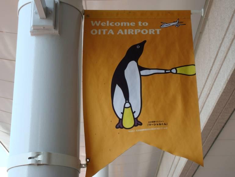 Oita Airport to Beppu