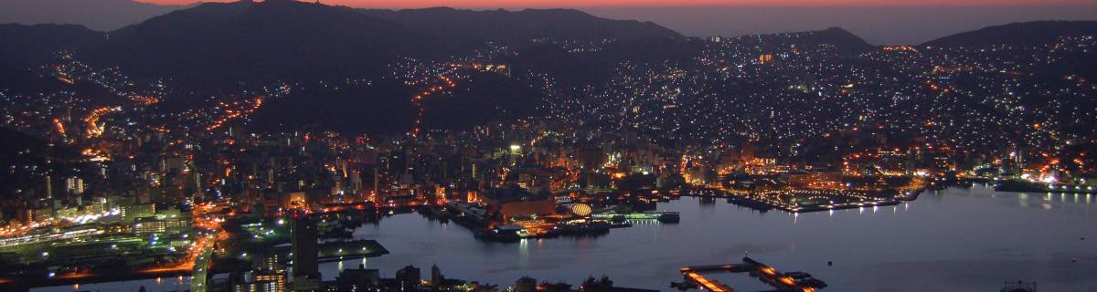 Mount Inasa: One of Japan's Most Spectacular Night Views