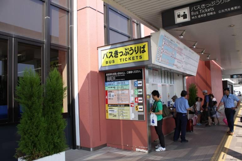 Nagasaki Airport to Nagasaki City