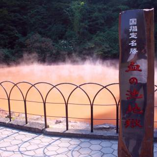 Chinoike JIgoku (Blood Pond Hell)
