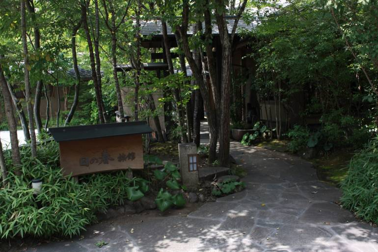 The entrance to HInoharu Ryokan