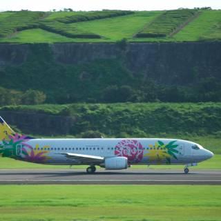 Getting from Nagasaki Airport to Nagasaki City