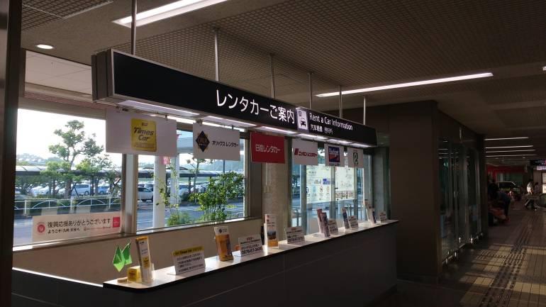 oita-airport-rentacar