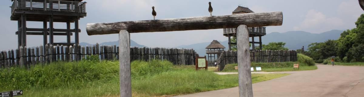 Yoshinogari Historical Park: A Fascinating Glimpse into Japan's Ancient Past