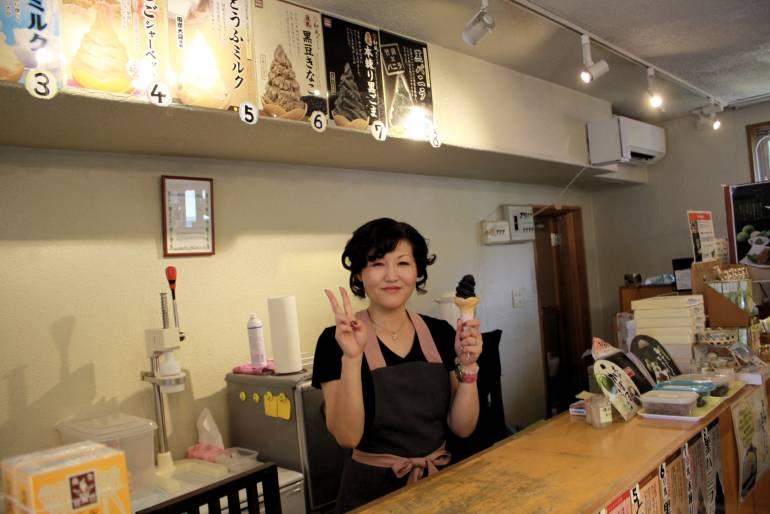 Takesumi vanilla ice cream