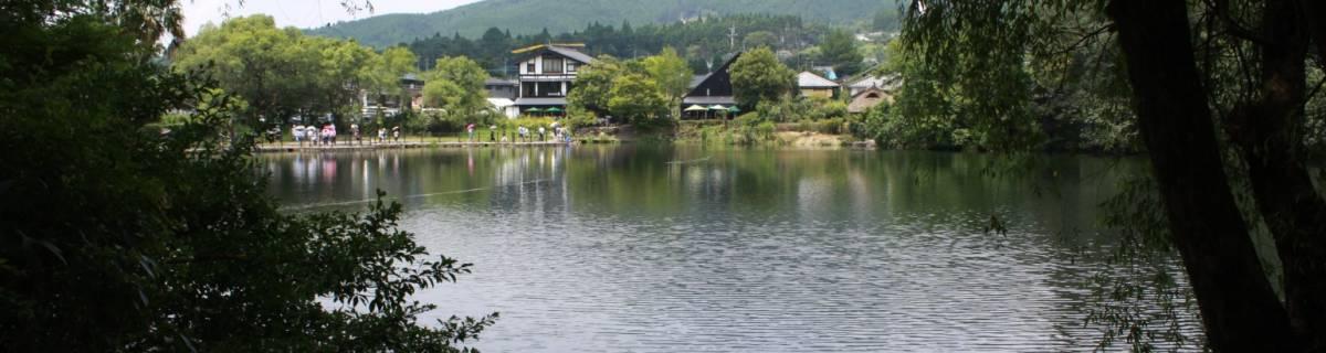 Lake Kinrinko