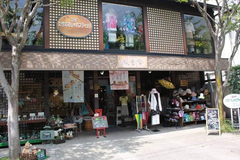 Zakka store 'Youkiya' right next to the Oita River