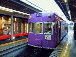 Local train at Arashiyama Station