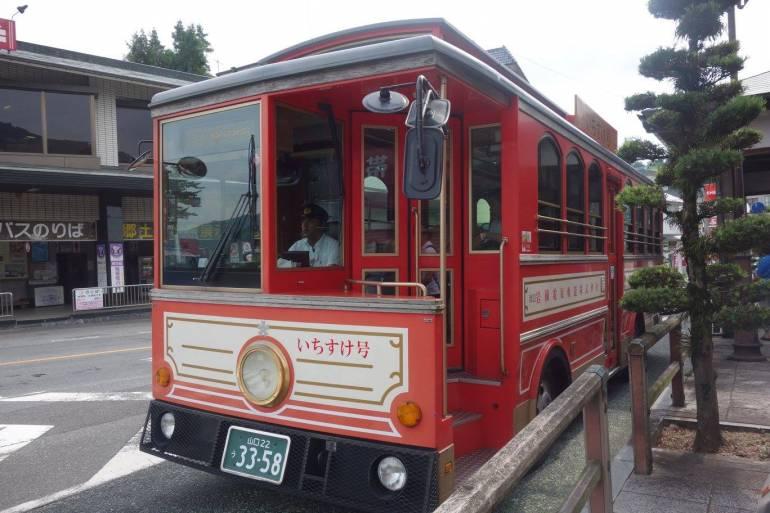 Iwakuni Bus