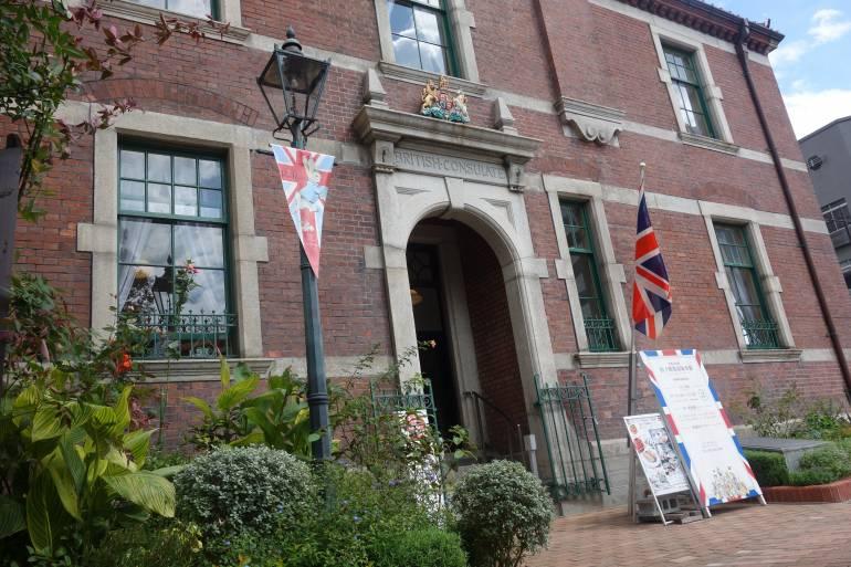 Shimonoseki British Consulate