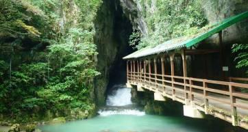 Akiyoshido Akiyoshidai Cave