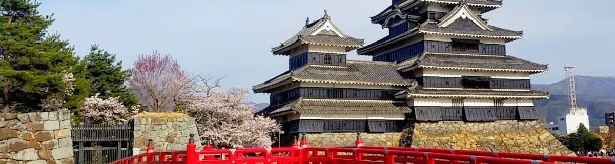 Matsumoto Castle (Crow Castle)