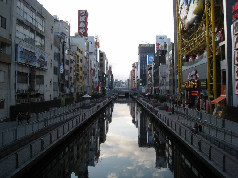 Dotombori is one of Osaka's top entertainment districts.